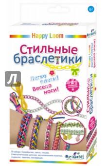 Набор для плетения браслетов Стильные браслетики (01727)