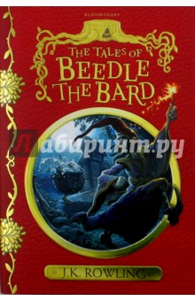 Tales of Beedle the BardЛитература на иностранном языке для детей<br>The Tales of Beedle the Bard have been favourite bedtime reading in wizarding households for centuries. Full of magic and trickery, these classic tales both entertain and instruct, and remain as captivating to young wizards today as they were when Beedle first put quill to parchment in the fifteenth century. There are five tales in all:  The Tale of the Three Brothers  Harry Potter fans will know from Harry Potter and the Deathly Hallows;  The Fountain of Fair Fortune ,  The Warlock s Hairy Heart ,  The Wizard and the Hopping Pot  and  Babbitty Rabbitty and her Cackling Stump  complete the collection. These narrative gems are accompanied by explanatory notes by Professor Albus Dumbledore (included by kind permission of the Hogwarts Headmaster s archive). His illuminating thoughts reveal the stories to be much more than just simple moral tales, and are sure to make Babbitty Rabbitty and the slug-belching Hopping Pot as familiar to Muggles as Snow White and Cinderella.<br>This brand new edition of these much loved fairy tales from the wizarding world pairs J.K. Rowling s original text with gorgeous jacket art by Jonny Duddle and line illustrations throughout by Tomislav Tomic.<br>The Tales of Beedle the Bard is published in aid of the Lumos (link to wearelumos.org), an international children s charity (registered charity number 1112575) founded in 2005 by J.K Rowling. <br>Lumos is dedicated ending the institutionalisation of children, a harmful practice that affects the lives of up to eight million disadvantaged children around the world who live in institutions and orphanages, many placed there as a result of poverty, disability, disease, discrimination and conflict; very few are orphans. Lumos works to reunite children with their families, promote family-based care alternatives and help authorities to reform their systems and close down institutions and orphanages.<br>