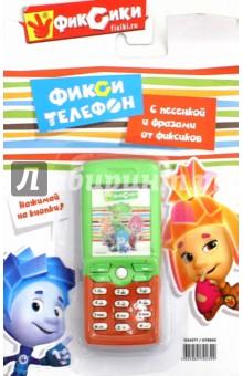 Телефон сотовый Фиксики (со звуком) (GT8662)Телефоны, рации<br>Фикси телефон с песенкой и фразами от фиксиков. <br>Не рекомендовано детям младше 3-х лет. Содержит мелкие детали. <br>Работает от 2 батареек типа AG13 1,5V (Входят в комплект).  <br>Для детей от 3-х лет<br>Изготовлено из полимерных материалов.<br>Сделано в Китае.<br>