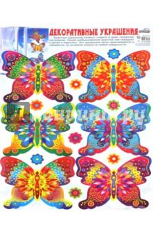 Декоративные украшения Бабочки цветные (Н-10365)Аксессуары для праздников<br>Чудесные украшения помогут создать в доме солнечное настроение. Своей необыкновенной красотой они порадуют и детей и взрослых. Эти украшения легко приклеиваются и снимаются, не оставляя следов на любой поверхности.<br>