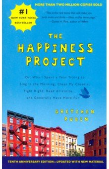 The Happiness ProjectХудожественная литература на англ. языке<br>Gretchen Rubin had an epiphany one rainy afternoon in the unlikeliest of places: a city bus. The days are long, but the years are short, she realized. Time is passing, and I m not focusing enough on the things that really matter. In that moment, she decided to dedicate a year to her happiness project. <br>Written with charm and wit, The Happiness Project is illuminating yet entertaining, thought-provoking yet compulsively readable. Gretchen Rubin s passion for her subject jumps off the page, and reading just a few chapters of this book will inspire you to start your own happiness project.<br>