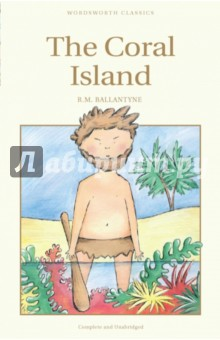 The Coral IslandЛитература на английском языке<br>The Coral Island - A Tale of the Pacific Ocean - opens with the shipwreck on a Pacific Island of the young friends Ralph Rover and Jack Martin and Peterkin Gray. Despite the pleasurable presence of delicious breadfruit, coconuts, and succulent oysters, the intrepid trio are not alone and they soon witness a battle between rival bands of cannibals led by Bloody Bill. Their lives are placed in serious peril from which only courage and determined pluck can save them. An enormously popular adventure since its publication in 1857, it provoked William Golding to write Lord of the Flies, offering an alternative view of how English boys would behave when released from the constraints of civilisation.<br>
