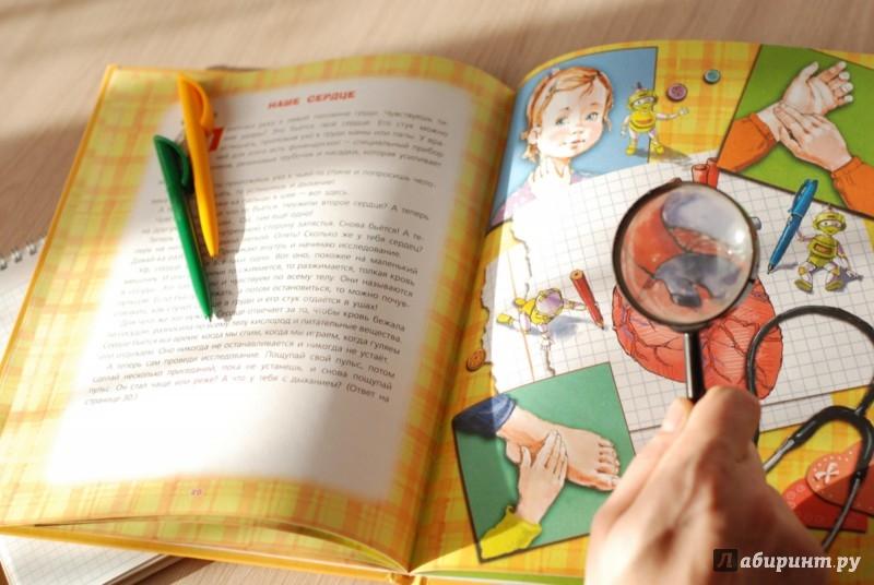 Настольная книга молодой мамы первушина скачать