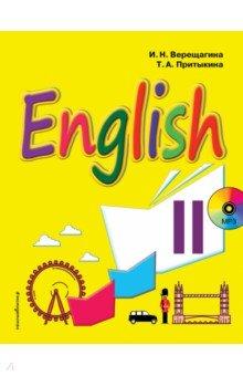 Английский язык. 2 класс. Учебник (+CD)Английский язык. 2 класс<br>Учебник представляет собой начальный курс английского языка для учащихся 2 класса школ с углубленным изучением английского языка, лицеев и гимназий. Изучая английский по этому учебнику, младшие школьники смогут освоить фонетику, лексику и грамматику в рамках программы для 2 класса. Учащиеся приобретут также начальные коммуникативные навыки чтения, говорения, понимания речи на слух и письма. Учебник отличают простота, наглядность, доступность изложения материала и соответствие возрастным особенностям детей. Разнообразие упражнений для практики, интересные тексты и диалоги, наличие аудиозаписи в исполнении носителей языка делают учебник незаменимым при изучении английского языка в начальной школе.<br>Учебник предназначен для младших школьников, изучающих английский язык с преподавателем или репетитором, а также дома с родителями.<br>Учебник является частью учебно-методического комплекта, в который входят также рабочая тетрадь и методическое пособие для взрослых (книга для учителя).<br>