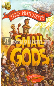 Small Gods. A Discworld Graphic NovelКомиксы<br>Just because you can t explain it, doesn t mean it s a miracle. <br>In the beginning was the Word. And the Word was:  Hey, you!  This is the Discworld, after all, and religion is a controversial business. Everyone has their own opinion, and indeed their own gods, of every shape and size, and all elbowing for space at the top. In such a competitive environment, it s certainly not helpful to be reduced to appearing in the form of a tortoise, a manifestation far below god-like status in anyone s book.<br>In such instances, you need an acolyte, and fast: for the Great God Om, Brutha the novice is the Chosen One - or at least the only One available. He wants peace and justice and brotherly love. He also wants the Inquisition to stop torturing him now, please...<br>Now adapted into graphic novel form with new artwork by Ray Friesen.<br>
