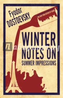 Winter Notes On Summer ImpressionsХудожественная литература на англ. языке<br>In June 1862, Dostoevsky left Petersburg on his first excursion to Western Europe. Ostensibly making the trip to consult Western specialists about his epilepsy, he also wished to see firsthand the source of the Western ideas he believed were corrupting Russia. Over the course of his journey he visited a number of major cities, including Berlin, Paris, London, Florence, Milan, and Vienna. His impressions on what he saw, Winter Notes on Summer Impressions, were first published in the February 1863 issue of Vremya (Time), the periodical he edited.<br>