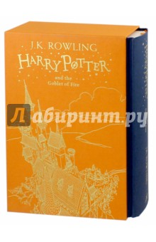 Harry Potter and the Goblet of Fire (Gift Edition)Литература на иностранном языке для детей<br> There will be three tasks, spaced throughout the school year, and they will test the champions in many different ways … their magical prowess - their daring - their powers of deduction - and, of course, their ability to cope with danger. <br>The Triwizard Tournament is to be held at Hogwarts. Only wizards who are over seventeen are allowed to enter - but that doesn t stop Harry dreaming that he will win the competition. Then at Hallowe en, when the Goblet of Fire makes its selection, Harry is amazed to find his name is one of those that the magical cup picks out. He will face death-defying tasks, dragons and Dark wizards, but with the help of his best friends, Ron and Hermione, he might just make it through - alive! <br>This gift edition hardback, presented in a beautiful foiled slipcase decorated with brand new line art by Jonny Duddle, will delight readers as they cheer Harry on through his fourth year at Hogwarts School of Witchcraft and Wizardry.<br>