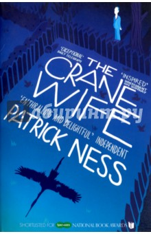 The Crane WifeХудожественная литература на англ. языке<br>The extraordinary happens everyday. One night, George Duncan is woken by a noise in his garden. Impossibly, a great white crane has tumbled to earth, shot through its wing by an arrow. Unexpectedly moved, George helps the bird, and from the moment he watches it fly away, his life is transformed. The next day, a beautiful woman called Kumiko walks into his shop and begins to tell him the most extraordinary story. Wise, romantic, magical and funny, The Crane Wife is a celebration of the disruptive and redemptive power of love.<br>