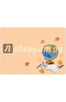 Пленка для уроков труда Глобус и листья (43533)