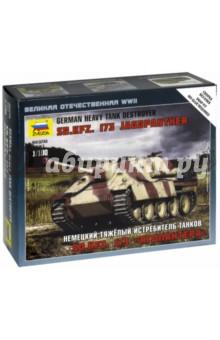 Немецкий тяжелый истребитель танков Sd.Kfz. 173 Ягдпантера 1/100 (6183)Бронетехника и военные автомобили (1:100)<br>Немецкая самоходная артиллерийская установка Ягдпантера была разработана в 1943 году на базе среднего танка Pz.Kpfw. V Пантера. Ягдпантеры были вооружены 88-мм противотанковым орудием Pak 43. Серийный выпуск Ягдпантер начался весной 1944 года и продолжался до конца войны. Всего было выпущено около 400 Ягдпантер, которые принимали участие в боях 1944-1945 годов как против советских, так и против английских и американских войск.<br>Модель немецкой самоходной артиллерийской установки Ягдпантера выполнена в масштабе 1/100. Трехмерное моделирование, использованное при разработке данной модели, позволило добиться высокой степени копийности: модель в точности воспроизводит внешний вид самоходной артиллерийской установки и детализирована очень хорошо для своего масштаба. При этом простота сборки не пострадала - модель, как обычно, может быть собрана без использования клея. Данная модель также может быть использована в настольной военно-тактической игре Великая Отечественная в качестве подразделения немецкой бронетехники.<br>Сборная модель. Сборка без клея.<br>Размер модели 10 см.<br>Масштаб 1/100.<br>20 элементов.<br>В наборе:1 неокрашенная САУ, 1 флаг отряда.<br>Материал: пластмасса.<br>Упаковка: картонная коробка.<br>Сделано в России.<br>