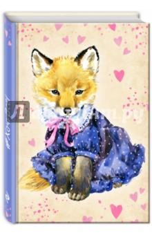 Блокнот. #ХочуВсе! ЛисичкаБлокноты средние Линейка<br>Яркие блокноты с милыми картинками! Лемур или лисичка? Медвежонок или дружное мышиное семейство? Соберите всю коллекцию!<br>