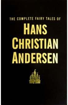 The Complete Fairy TalesЛитература на иностранном языке для детей<br>Hans Christian Andersen (1805-1875) was born in Odense, the son of a shoemaker. His early life was wretched, but he was adopted by a patron and became a short-story writer, novelist and playwright, though he remains best-known for his magical fairy tales which were published between 1835 and 1872. For 150 years his stories have been delighting both adults and children. Packed with a light-hearted whimsy combined with a mature wisdom they are as entrancing as ever. Here are all of Andersen s 154 tales, and among the favourites are The Red Shoes, The Mermaid, The Real Princess, The Emperor s New Clothes, The Tinder Box and of course The Ugly Duckling.<br>