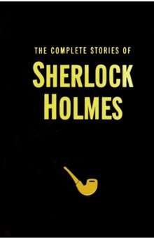 The Complete Stories of Sherlock HolmesХудожественная литература на англ. языке<br>It is more than a century since the ascetic, gaunt and enigmatic detective, Sherlock Holmes, made his first appearance in A Study in Scarlet. From 1891, beginning with The Adventures of Sherlock Holmes, the now legendary and pioneering Strand Magazine began serialising Arthur Conan Doyle s matchless tales of detection, featuring the incomparable sleuth patiently assisted by his doggedly loyal and lovably pedantic friend and companion, Dr Watson. The stories are illustrated by the remarkable Sydney Paget from whom our images of Sherlock Holmes and his world derive and who first equipped Holmes with his famous deerstalker hat. The literary cult of Sherlock Holmes shows no sign of fading with time as each new generation comes to love and revere the penetrating mind and ruthless logic which were the undoing of so many Victorian master criminals.<br>