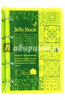 Тетрадь на кольцах Jelly Book (120 листов, прозрачный неоново-салатовый) (ПБП1204446)Тетради многопредметные, со сменными блоками<br>Тетрадь общая со сменным блоком.<br>Формат: А5.<br>Количество листов: 120.<br>Бумага: офсет, 70г/м2.<br>Линовка: клетка.<br>Крепление: кольца.<br>Универсальный блок, 4 обложки-раскраски.<br>Удобная фиксация с помощью кнопки.<br>Сделано в Китае.<br>