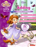 Sofia the First. Adding. Ages 5-6