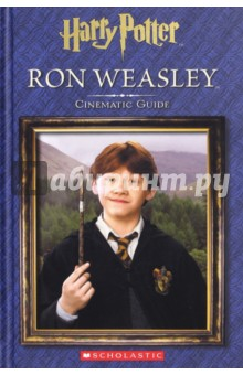Ron Weasley. Cinematic GuideЛитература на иностранном языке для детей<br>The Essential Film Companion for Ron Weasley that s perfect for the youngest fans!<br>Relive the magical moments when Ron Weasley proved just as courageous and loyal as his famous best friend, Harry Potter-whether he was facing the Slytherin Quidditch team or a forest of scary giant spiders! This collection of photographs and quotes from all eight Harry Potter films takes a closer look at Ron s life, including his time at Hogwarts, family and friends, and dangerous battles against the Dark Lord, Voldemort.<br>