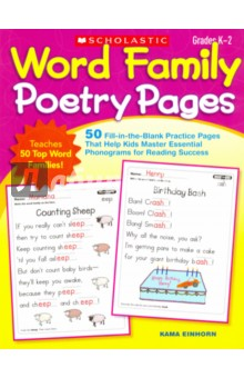 Word Family Poetry Pages. 50 Fill-in-the-Blank