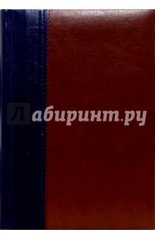 Ежедневник А5 Office (двухцветный) /3-006/36