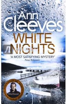 White NightsХудожественная литература на англ. языке<br>Following on from the award-winning Raven Black, White Nights is the second title in Ann Cleeves  popular Shetland crime series featuring Detective Jimmy Perez. When Shetland detective Jimmy Perez finds a body in a hut used by fishermen it seems to be a straightforward case of suicide. He recognizes the victim - a stranger with amnesia who had disrupted a local party the night before his death. Yet this is no desperate act of anguish, but the work of a cold and calculating killer. As Perez investigates, he finds himself mired in the hidden secrets of the small Biddista community. Then another body is found. Perez knows he must break the cycle before another death occurs. But this is a crazy time of year when night blurs into day and nothing is quite as it seems ...<br>