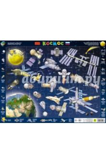 Детский пазл КосмосПазлы (54-90 элементов)<br>Пазл детский на подложке Космос.<br>Размер: 36х28 см<br>Количество деталей: 63.<br>