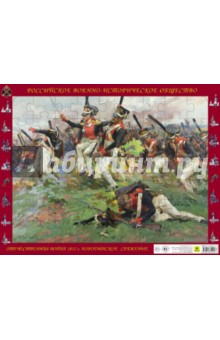 Отечественная война 1812 года Атака лейб-гвардии Литовского полкаПазлы (54-90 элементов)<br>Пазл детский на подложке Отечественная война 1812 года Атака лейб-гвардии Литовского полка. <br>Размер: 36х28 см<br>Количество деталей: 63.<br>