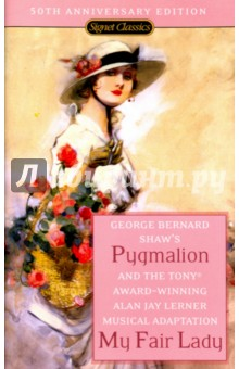 Pygmalion. My Fair LadyХудожественная литература на англ. языке<br>The ancient Greeks tell the legend of the sculptor Pygmalion, who created a statue of a woman of such surpassing beauty that he fell in love with his own creation. Then, Aphrodite, taking pity on this man whose love could not reach beyond the barrier of stone, brought the statue to life and gave her to Pygmalion as his bride. Centuries later, George Bernard Shaw captured the magic of this legend in his celebrated romantic play, Pygmalion. Pygmalion became Henry Higgins, a professor of phonetics, his statue an untutored flower girl from the streets of London, and the barrier between them the difference in their stations in life.In My Fair Lady, Alan Jay Lerner takes the legend one step further--the barrier is swept away and Higgins and Eliza are reunited as the curtain falls on one of the loveliest musical plays of our time-winning seven Tonys(R) for its original Broadway production, and seven Oscars(R) for its film adaptation.<br>