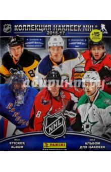 Альбом Хоккей НХЛ 2016-17 (15 наклеек в комплекте)Другое<br>Альбом для коллекционирования наклеек.<br>15 наклеек в комплекте.<br>