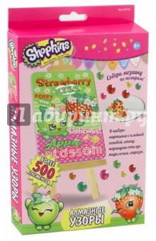 Shopkins. Мозаика Алмазные узоры (02753)Аппликации<br>Алмазные узоры  Shopkins - это увлекательное творчество для девочек. Создавать блестящую алмазную картинку очень просто. Помогает изучить цвета и цифры, развивает мелкую моторику и воображение.<br>В наборе: картинка с клейкой основой, стенд, карандаш-стилус, тарелочка, стразы.<br>Более 500 элементов.<br>Упаковка: картонная коробка.<br>Для детей от 6 лет.<br>Сделано в Китае.<br>