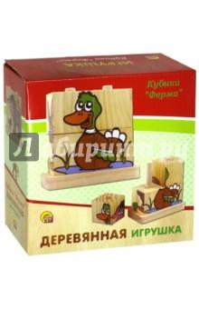Деревянные игрушка кубики ФЕРМА (ИД-5905)Кубики логические<br>Деревянные кубики станут отличным подарком для вашего малыша, ведь он с удовольствием будет собирать изображения животных. Игрушка развивает моторику, внимание и логическое мышление, а также понравится ребенку яркими цветами и отличным качеством!<br>В наборе: 4 кубика, подставка.<br>Материал: дерево.<br>Упаковка: картонная коробка.<br>Для детей от 3 лет.<br>Сделано в Китае.<br>