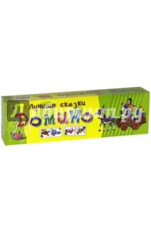 Домино ЛУЧШИЕ СКАЗКИ (ИН-0343)Домино<br>Домино.<br>Количество игроков: 2-4.<br>Материал: пластик, бумага.<br>Упаковка: картонная коробка.<br>Сделано в России.<br>