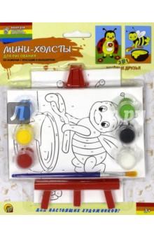 Мини-холсты для рисования по номерам, 10х15 см ВЕСЕЛЫЕ ДРУЗЬЯ, с красками и мольбертом (Х-6012)Роспись по ткани<br>Набор для детского творчества для рисования по номерам.<br>В наборе: 2 холста 10х15 см с нанесенным контуром, пластиковый мольберт, 6 акриловых красок, 1 кисть.<br>Упаковка: блистер.<br>Для детей от 3 лет.<br>Сделано в Китае.<br>
