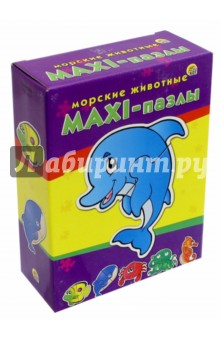 Макси-пазлы МОРСКИЕ ЖИВОТНЫЕ (ПМ-1814)Пазлы (15-50 элементов)<br>Макси-пазл - отличная развивающая игра для самых маленьких. С ее помощью у ребенка будут совершенствоваться наблюдательность, ассоциативное мышление и мелкая моторика рук. Вы с малышом прекрасно проведете время, с удовольствием собирая забавные красочные фигурки, состоящие из 2-3 частей.<br>В комплекте 6 фигурок.<br>Материал: картон.<br>Упаковка: картонная коробка.<br>Сделано в России.<br>