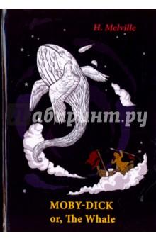 Moby-Dick or, The WhaleХудожественная литература на англ. языке<br>Зовите меня Измаил, - так начинается знаменитая вступительная глава книги Моби Дик, или Белый Кит. Молодой моряк Измаил был нанят в качестве члена экипажа китобойного судна Пекод, капитан которого одержим местью к большому белому киту Моби Дику. Холодным Рождественским утром экипаж отправляется в путешествие, чтобы найти Моби Дика и испытать свою удачу...<br>Читайте зарубежную литературу в оригинале!<br>