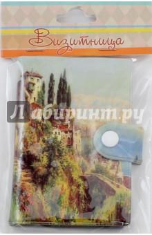 Визитница Итальянский городок (44875)Визитницы<br>Визитница<br>10 карманов. <br>Размер: 14х10,2 см.<br>Материал: ПВХ.<br>Предназначено для визиток и карточек.<br>Сделано в Китае.<br>
