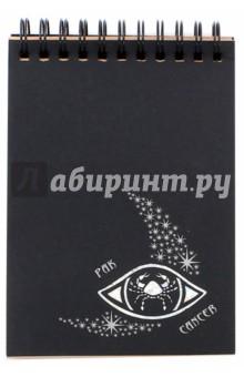Блокнот Знак зодиака. Вода. 30 листов (БЛ-3418)Блокноты средние нелинованные<br>Блокнот Знак зодиака. Вода. 30 листов.<br>Формат: 140х100 мм.<br>Бумага: черный офсет. <br>Крепление листов: двойная евроспираль.<br>