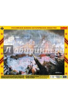 Пазл Блокада ЛенинградаПазлы (54-90 элементов)<br>Пазл детский на подложке.<br>Размер: 36х28 см.<br>Количество элементов: 63<br>Материал: картон.<br>Для детей от 5-ти лет.<br>