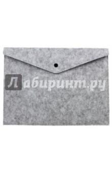 Папка-конверт для докуметров фетровая, на кнопке. Серая. А4 (44639)Папки-конверты на кнопке<br>Папка-конверт для докуметров фетровая, на кнопке. Серая.<br>Формат: А4.<br>