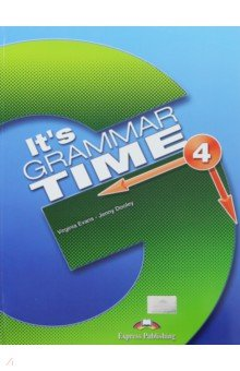 Its Grammar Time 4. Students book. УчебникИзучение иностранного языка<br>Its Grammar Time is a series of four grammar books in full colour. Designed for learners of English at beginner to intermediate level, they systematically present, provide practice of and revise English grammar structures. The series can be used to supplement any main coursebook and is suitable both for self-study and classroom use.<br>Key Features<br>o    clear, simple situational presentation of grammar structures through pictures and jokes<br>o    attractive photographs and illustrations<br>o    comprehensive theory boxes with examples<br>o    a variety of graded exercises where students practise grammar structures taught in context<br>o    speaking and writing activities at the end of each unit aiming to activate grammar sturctures taught in context<br>o    regular revision units<br>o    further practice material<br>o    regular Exploring Grammar sections<br>