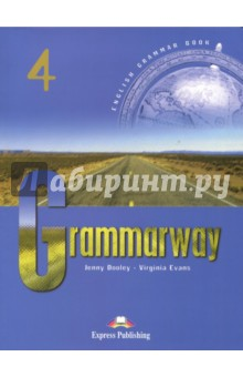 Grammarway 4. Students Book. Intermediate. УчебникИзучение иностранного языка<br>Grammarway 4 is the fourth book in a four-level grammar series presented in full colour. The book is designed for learners of the English language at upper-intermediate level, and can be used for self-study or in the classroom as a supplement to any course at this level.  <br>The aim of the book is to help learners understand English grammar structures through comprehensive theory tables and functional examples, accompanied by a wealth of attractive photographs and illustrations. <br>The book consists of 12 units, each focusing on a particular grammar topic. A typical unit contains: <br>presentation of the grammar structure by means of visual prompts;<br>simple, concise explanation of the grammar structure;<br>examples in everyday conversational English, together with a few expressions showing slightly more formal use;<br>exercises practising the new structures, to help learners use appropriate patterns in everyday situations;<br>speaking and writing activities to practise the new structures in oral and written form;<br>a revision box in each unit;<br>common mistakes section;<br>word-formation exercises. A revision unit follows every three units to consolidate material presented in previous units. <br>Six Progress Tests, each covering two consecutive units, are included at the end of the book. They may be used to assess students  progress before the main class test. <br>The Picture Flashcards which accompany the book can be used for lively, motivating presentation of the target grammar structures. <br>The book adheres to the principle that every structure should first be heard, then practised in oral, and finally, in written form. Based on the use of full-colour visual stimuli, the book encourages learners to speak before writing, and allows them to practise English structures through a variety of enjoyable and useful activities.<br>