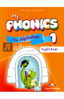 My Phonics 1. The Alphabet Students Book. УчебникИзучение иностранного языка<br>My Phonics provides young learners with the appropriate tools to sound out words in a fun, stress-free way! By understanding how to break down the sound of words, young learners will become both efficient readers and spellers!<br>