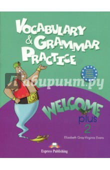 Welcome Plus-2. Vocabulry and Grammar practice. BeginnerИзучение иностранного языка<br>Welcome plus 2 Vocabulary &amp;amp; Grammar Practice is specially designed to help pupils consolidate and reinforce the vocabulary and structures presented in the main coursebook.<br>Key features<br>o      Lexical and grammar exercises for each unit<br>o      Clear and brief explanation of the structures<br>o      Handwriting Practice<br>