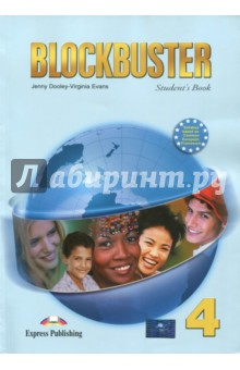 Blockbuster-4. Students Book. Intermediate. УчебникИзучение иностранного языка<br>Blockbuster 4 is designed for learners studying English at Intermediate level. The course follows the principles of the Common European Framework of Reference, Level B1+.<br>