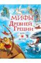 Любимые истории для детей