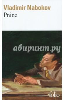 PnineЛитература на французском языке<br>Vladimir Nabokov est ne en 1899 a Saint-Petersbourg, dans une famille aristocratique et liberale. Exile en 1919, il vecut d abord a Cambridge, ou il acheva ses etudes, puis en Allemagne et en France, qu il quitta en 1940 pour s installer aux Etats-Unis. Il y enseigna pendant pres de vingt ans, a Wellesley College (1941-1948) et a Cornell University (1948-1958). Apres l enorme succes de Lolita, il se retira a Montreux, en Suisse, ou il mourut en 1977.<br>