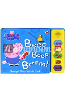 Peppa Pigg. Beep, beep, brrrm! (sound board book)Изучение иностранного языка<br>Peppa Pig, George, Mummy Pig and Daddy pig are off in their red car to enjoy a picnic in the countryside. But what s that noise? With all of the noisy traffic blocking up the roads, will Peppa and her family ever get to have their picnic? A brand-new board book with 5 sound buttons that bring the story to life. The perfect gift for toddlers!<br>