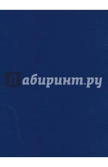 """Тетрадь общая """"Бумвинил. Синий"""" (96 листов, А 4, клетка) (96 Т 4 бвВ 3)"""