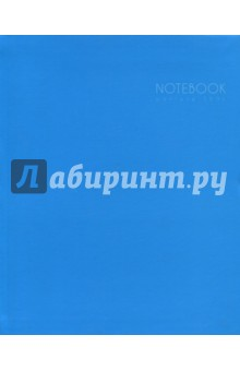 Книга для записей Вечерний синий (96 листов, А5, интегральная обложка) (ЕТИЛ59663)Записные книжки большие (формат А5 и более)<br>Книга для записей.<br>Формат: А5<br>Количество листов: 96 <br>Бумага: офсет<br>Тип линовки: клетка<br>Без полей.<br>Тип крепления: книжное (прошивка)<br>Тип обложки: интегральная<br>Сделано в России.<br>
