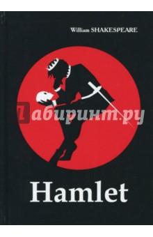 HamletХудожественная литература на англ. языке<br>Уильям Шекспир - один из самых значимых и таинственных писателей г мировой литературе, бесспорный мастер драматургии. Его произведения до сих пор ставят на театральных сценах во всех уголках планеты, его герои вдохновляют, поражают и влюбляют в себя миллионы людей.<br>Трагическая история о Гамлете, Принце Датском, или просто Гамлет, - одно из самых известных произведений Шекспира, которое продолжают цитировать до сих пор. Трогательная история о чести, мести и любви, в которой переплетаются романтические мечты и горькая реальность, оставят неизгладимый след в душе каждого читателя. Читайте зарубежную литературу в оригинале!<br>
