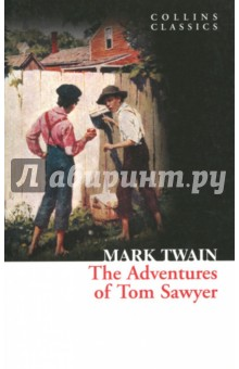 The Adventures of Tom SawyerЛитература на иностранном языке для детей<br>HarperCollins is proud to present its new range of best-loved, essential classics.  Now he found out a new thing - namely, that to promise not to do a thing is the surest way in the world to make a body want to go and do that very thing.  An idyllic snapshot of a boy s childhood along the banks of the Mississippi River, Twain s The Adventures of Tom Sawyer is the author s work that comes closest to his boyhood experiences of growing up in Hannibal in the 1840s. Mischievous and full of energy, Tom enjoys childish pranks and pastimes with his friends, Huck Finn, the town outcast and Joe Harper, his best friend. However, at the town graveyard, Huck and Tom witness a murder, carried out by local vagabond Injun Joe. They vow never to tell a soul about what they have seen and so begins their journey into adulthood as Tom wrestles with his own morality, guilt and anxiety. A  coming of age  tale, it is through Tom s adventures and relationships with others that he becomes more responsible and more aware of his own inner conflict. Through the central characters of Tom and Huck, Twain satirises the moral rigidity of society and adult hypocrisy, whilst at the same time giving a nostalgic portrayal of a young boy s journey into adulthood.<br>