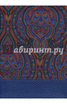 Ежедневник недатированный Oriental (96 листов, 12x17 см) (AZ530/violet)Ежедневники недатированные и полудатированные А6<br>Ежедневник недатированный.<br>Обложка - интегральная, комбинация двух материалов: верхняя часть - искусственная кожа с восточным орнаментом, нижняя часть - классический материал имитирующий натуральную кожу.<br>Блок - недатированный, 192 страницы, прямые уголки, 1 широкое ляссе, информационный блок, бумага: 100 % белизны, 70 г/м2, печать 2+2.<br>Сделано в России.<br>